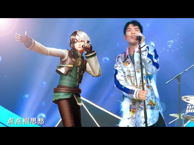 [TV Show] Mid Autumn Night 2017 - Luo Tianyi, Yuezheng Longya Ling - Vocaloid Live Concert