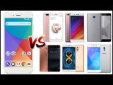 Xiaomi Mi A1 Сравнение с Mi 5S, Mi 5X, Redmi 4X, Nokia 6, Meizu M6 Note, Honor 6X