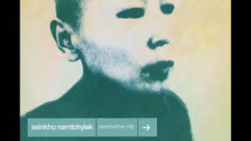 Sainkho Namtchylak - Stepmother City (2002)