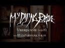 MY DYING BRIDE Uberdoom edit from Meisterwerk II III