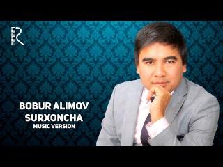 Bobur Alimov - Surxoncha | Бобур Алимов - Сурхонча (music version)