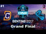 Grand Final DC vs NewBee #1 (bo5) | ESL One Genting 2017 Dota 2