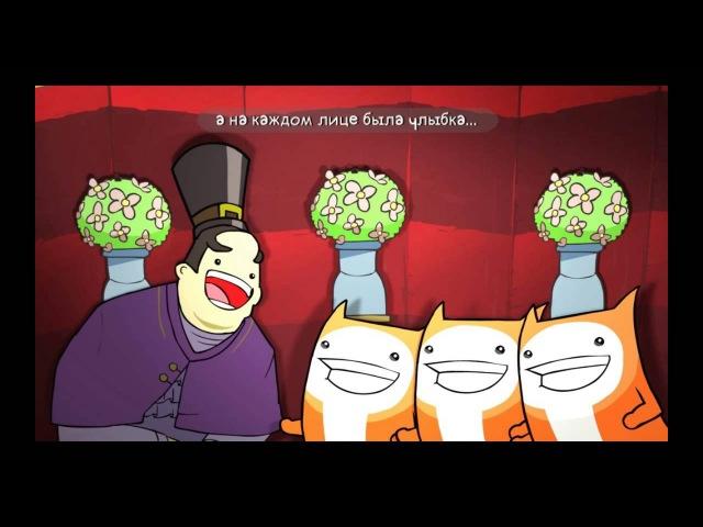 BattleBlock Theater All Cutscenes все кат сцены с русскими субтитрами