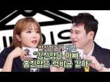 [눈TV] 피오·김신영·홍진영…한남자 두여자의 발칙한 동거