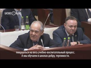 Шаймиев: Мы по Конституции 25 лет работали, какая необходимость все менять за не ...