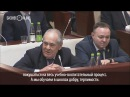 Шаймиев «Мы по Конституции 25 лет работали, какая необходимость все менять за несколько дней»