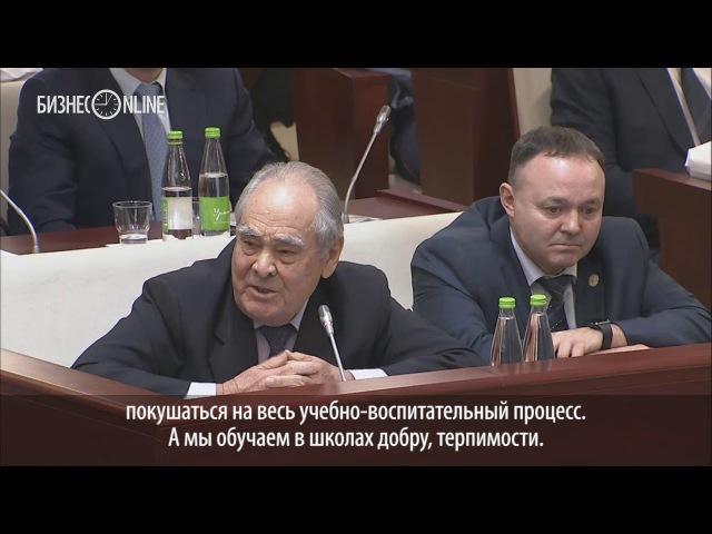 Шаймиев: «Мы по Конституции 25 лет работали, какая необходимость все менять за несколько дней?»