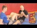 Защита от ущемления ахилла Три варианта болевых на ноги Дзюдо и грэпплинг для ММА
