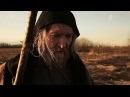 «Сергий Радонежский. Заступник Руси». Документальный фильм