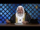 Поиск знания 1 / Опасность - Невежество / Мухаммад Салих аль - Мунаджид /