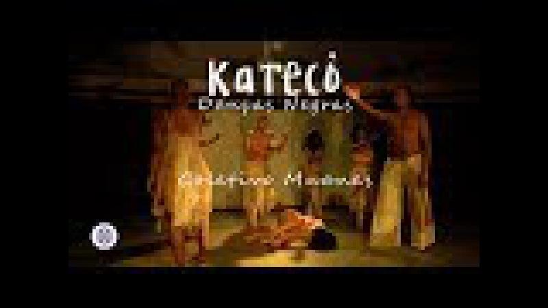 Katecô Danças Negras e a Espiritualidade Coletivo Muanes Dançateatro