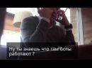 Пиманов обсуждает накрутки на Кинопоиске фильму Крым