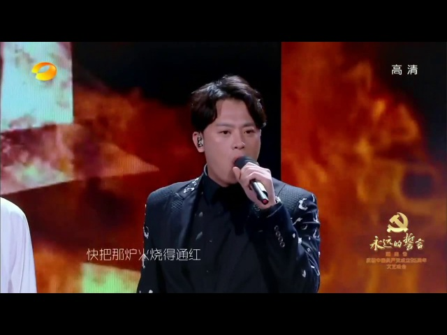 The Internationale on Modern Chinese TV 2016 Chinese and French