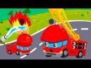 Мультики про машинки - Пожарные машины в мультике песни от Анимашка Познавашка
