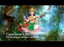 Сарасвати v.1.3.5   Изучаем алфавит санскрита – деванагари