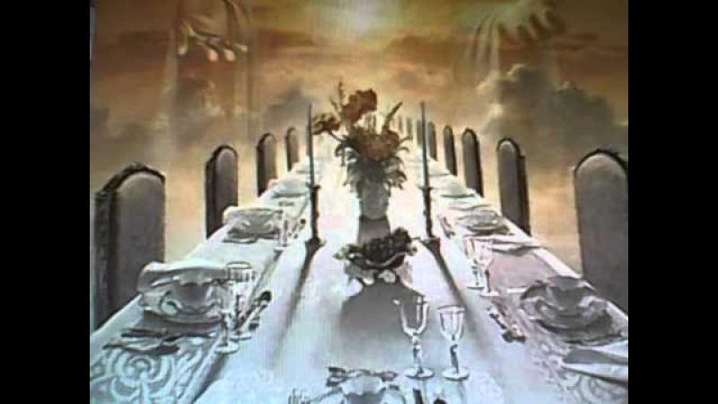 Брачная Вечеря Агнца (Сьюзен Дэвис)