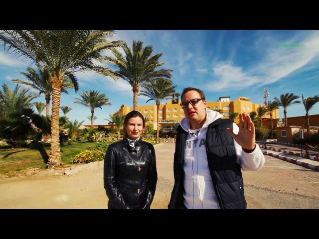 The Movie Gate Hotel Hurghada Выпуск четвертый часть 1