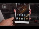 Huawei MediaPad M3. И один в поле воин!