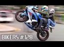 SUZUKI, BMW, HONDA YAMAHA SUPERBIKES WHEELIES, BURNOUTS more! - BIKERS 128
