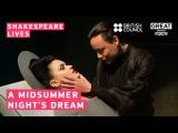 A Midsummer Night's Dream starring Viktoria Modesta