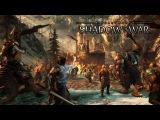 Middle-earth: Shadow of War – Первый геймплей (PS4/XONE/PC) [RU]