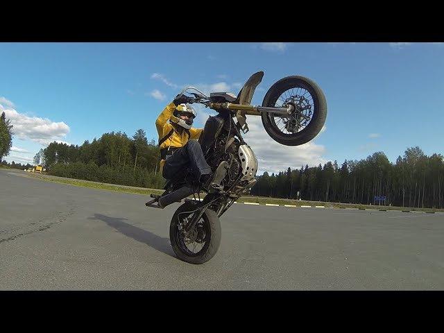 BM 200 Motard stunt-треня и немного жизни на площадке