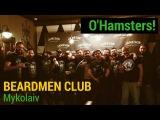 VLOG#11 O'Hamsters в Николаеве  Клуб бородачей  Футбол и Guinness!