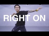 RIGHT ON - Kiko Navarro JAESANG house class Prepix Dance Studio