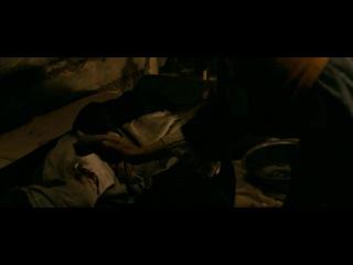 Крик зверя (2010)