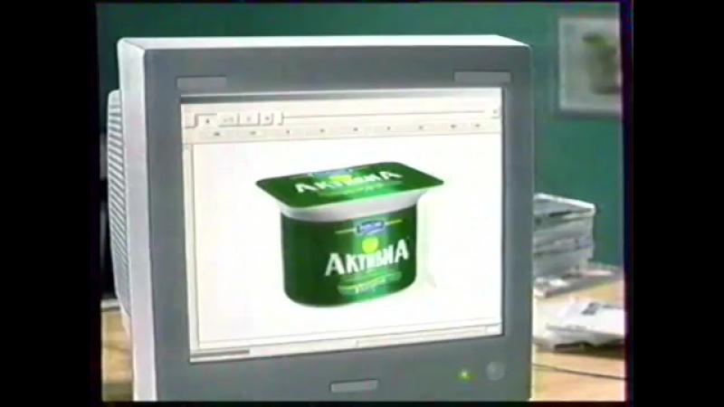 Анонс и рекламный блок (ТНТ, июнь 2002) Safeguard, Активиа, Colgate, Maggi, Secret