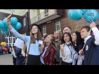 Репортаж LIFT TV. 1 сентября в КГУ им. К. Э. Циолковского (Калуга 2017)