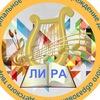 """Дом детского творчества """"Лира"""" (г. Домодедово)"""