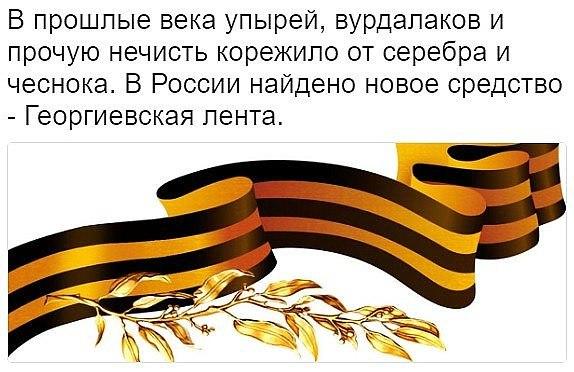 Сергей Ковалев | Брянск