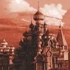 Православный социализм как русская идея