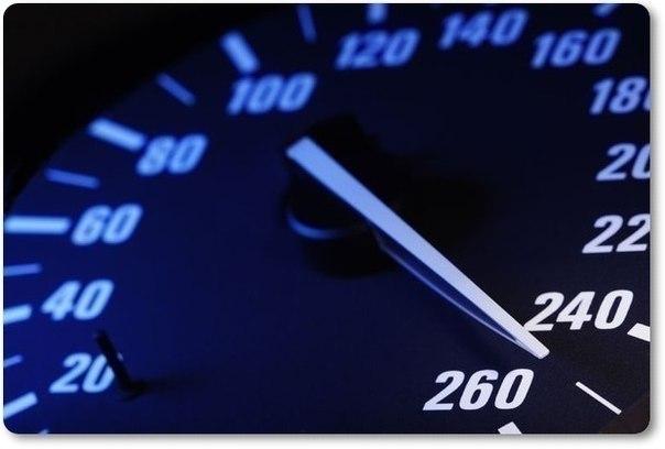 Многие боятся скорости ,а чего боитесь вы ?