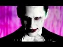 Suicide Squad / Suicide Squad Джокер и Харли Квинн - Gangsta