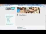 Joomla. Создание шаблона. Урок 5. Страница просмотра полного текста статей. (Виктор Гавриленко и команда WebForMySelf)