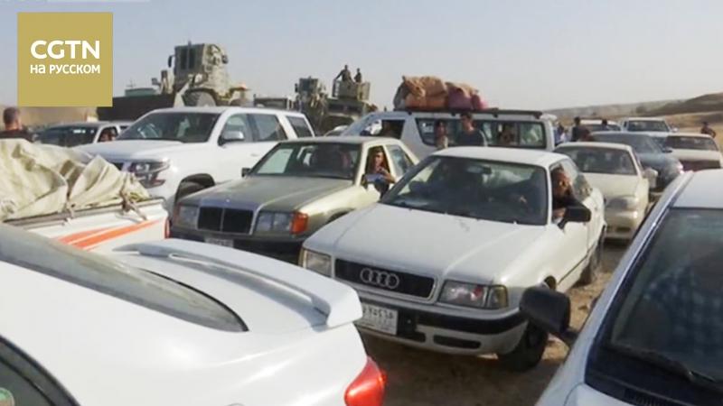 Контроль над Киркуком. Курдские отряды пешмерга оставили город под натиском вооруженных сил Ирака