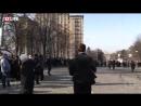 """Все на Майдан"" –  прямая трансляция с акции протеста в центре Киева"