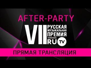 After-Party VII Русской Музыкальной Премии Телеканала RU.TV - LIVE!