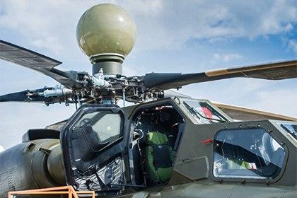 [club97753720 «Ростех» и РФПИ договорились о продаже акций «Вертолетов