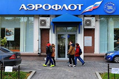 [club97753720|«Аэрофлот» стал лидером среди российских компаний в сфер