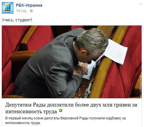 Президент и большинство лидеров парламентских фракций пытаются уговорить ЕС позволить им переписать закон о е-декларировании, - Егор Соболев - Цензор.НЕТ 8961