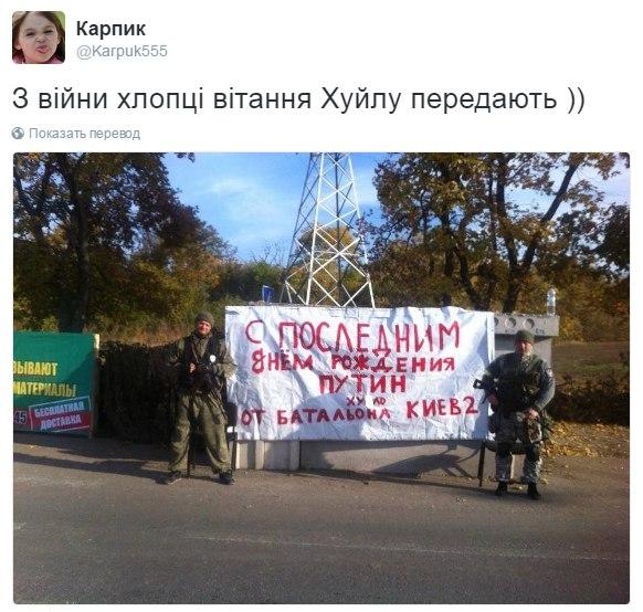 Фейгин: Сущенко произвел впечатление человека, который понимает, что происходит и сколько придется бороться - Цензор.НЕТ 7208