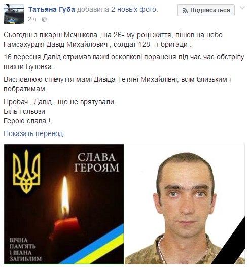 Патрульные в Хмельницком спасли от самоубийства 20-летнего парня, бывшего военнослужащего - Цензор.НЕТ 6369
