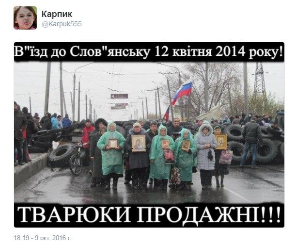 Украина инициирует досрочную отставку президента ПАСЕ Аграмунта, - Ирина Геращенко - Цензор.НЕТ 6894