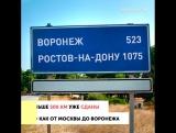 Откуда в Москве пробки?