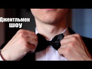 Промо ролик для