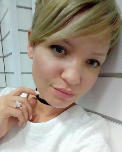 Дария Максимова