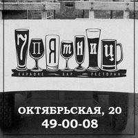 7fridays_orel